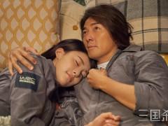 电影《三国杀·幻》今日上映    贾清多面特性身份神秘莫测