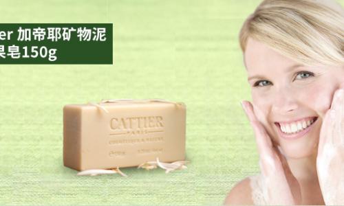 皮肤发干毛孔粗大优选加帝耶乳木果矿物泥精油洁面皂