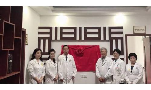 武汉黄浦中西医医院怎么样 爱心凝聚力量