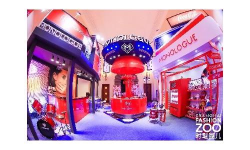 Coca-Cola跨界珠寶龍頭周大福,肥宅快樂水首飾引微博熱議