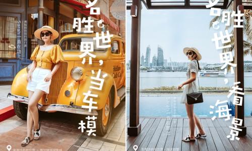 新加坡圣淘沙名胜世界携手携程助你三天玩转新加坡!