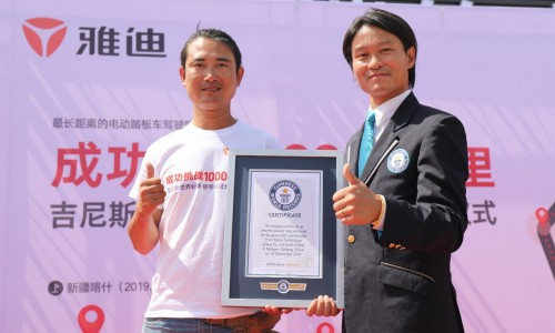 雅迪见证10000公里吉尼斯世界纪录挑战成功 高端品质赢得经销商芳心