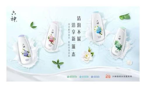 六神清润型沐浴露:许你清洁、滋润和花香