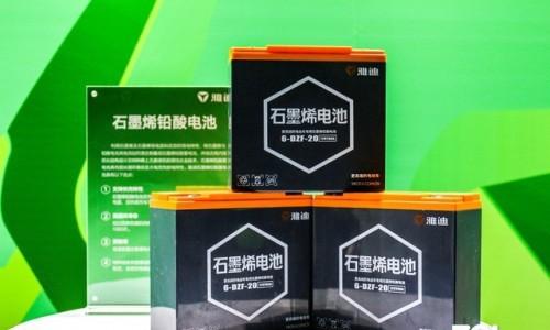 """打破""""石墨烯噱頭"""",雅迪行業首家研發成功石墨烯電池"""