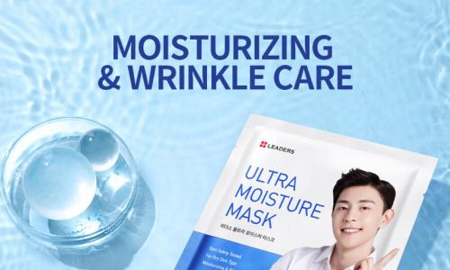 韩国免税店面膜,呵护干燥缺水皮肤就用丽得姿植萃面膜