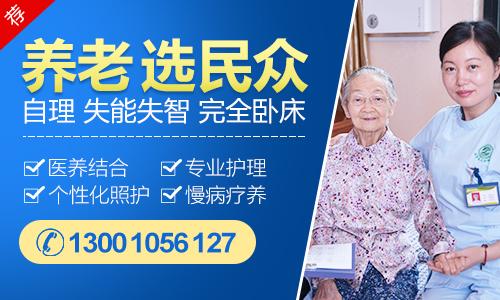 養老院地址,五星級養老院北京