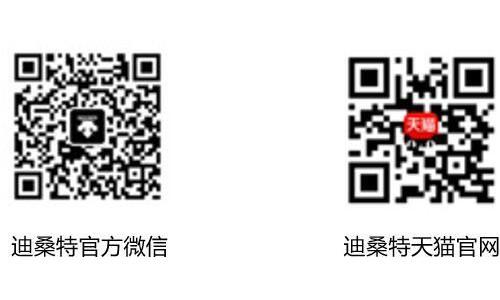 """吳彥祖亮相DESCENTE迪桑特""""形隨意動""""全地形系列全國首展"""