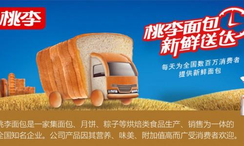 """玄訊智研: 桃李面包如何玩轉車銷業務""""買滿搭贈"""""""