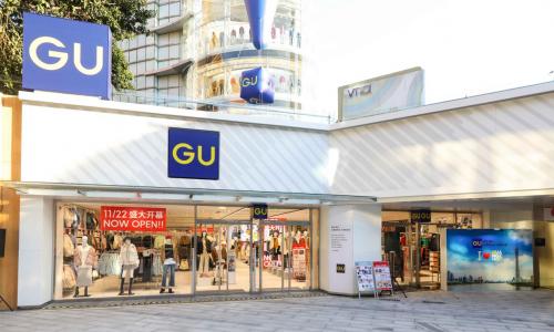 當季輕時尚 樂享新自我 GU廣州維多利廣場店隆重開業