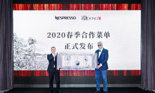 Nespresso浓遇咖啡携手大董推出2020春季合作菜单