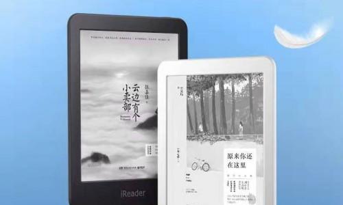 电子书阅读器只知道Kindle?这个国产品牌值得关注
