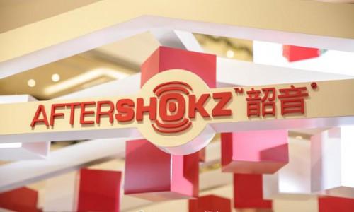 當紅不讓的網紅打卡地,AfterShokz韶音快閃店風靡成都廣州