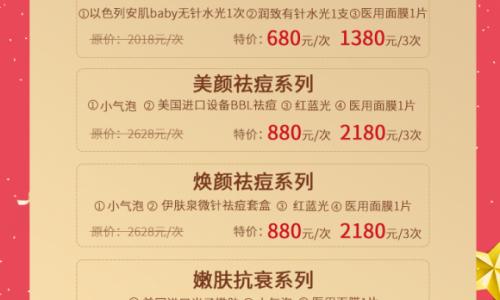 OMG!美國與中國雙重官方認證的超皮秒只要980?!