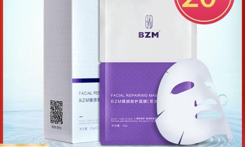 bzm官网产品如何 臻颜修护面膜强效修护肌肤屏障