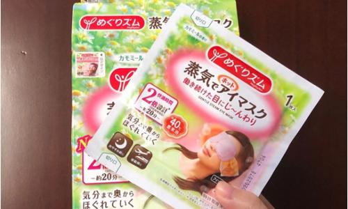 唯品会的护肤品是正品吗,在家也能轻松做个眼部spa