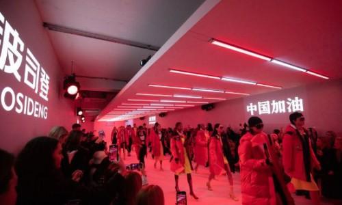 中國時尚為中國加油:波司登三億捐贈后,驚艷倫敦時裝周