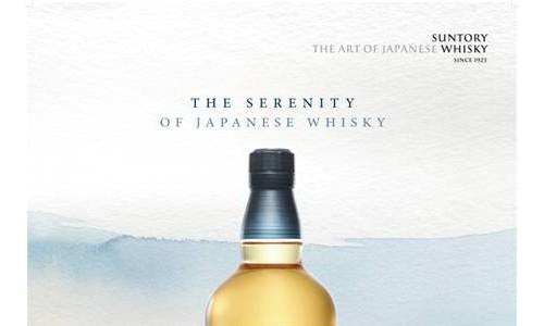 恬謐之享,邂逅寧靜的日本威士忌的代表