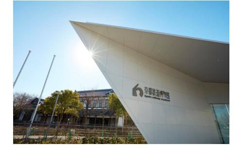 京都铁道博物馆:日本游你不得不知道的铁道文化