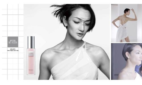 超模・演员富永爱 正式出任资生堂旗下高端护肤品牌 THE GINZA品牌代言人