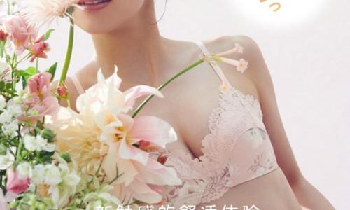 棉花糖般的触感,PEACH JOHN蜜桃派柔柔零感文胸花朵新色发售