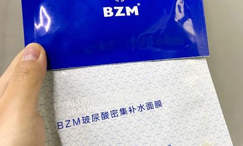 bzm面膜如何 性价比高,补水更是能让你水润24小时