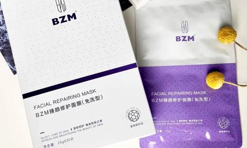 BZM臻颜修护面膜如何 帮你keep住肌肤水感,淡化痘印