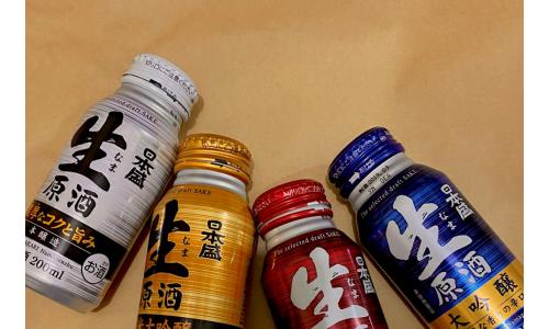 日本盛铝罐装生原酒 冰镇清酒配什么下酒菜好?