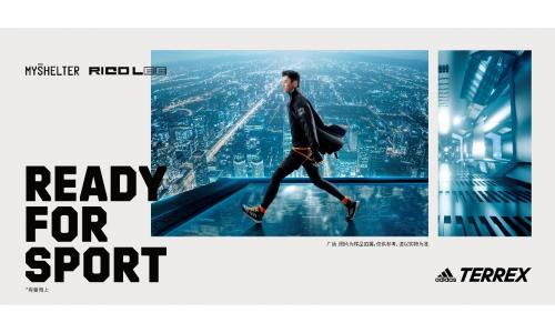 """adidasTERREX X RICO LEE 一""""件""""穿梭,敢行未来"""