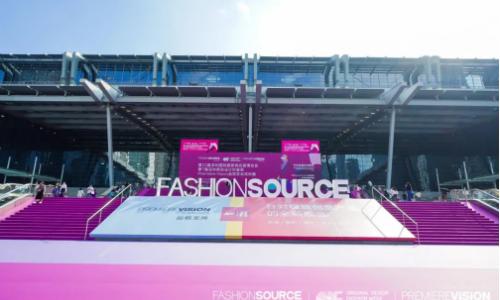 三展联动,未来已来!Fashion Source、原创设计时装周、PV深圳展盛大开幕