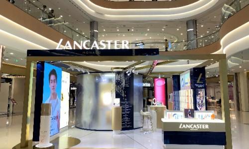 #改写肌肤未来之旅# 全球首间Lancaster兰嘉丝汀全新肌肤修护零售概念店 进驻三亚海旅免税城
