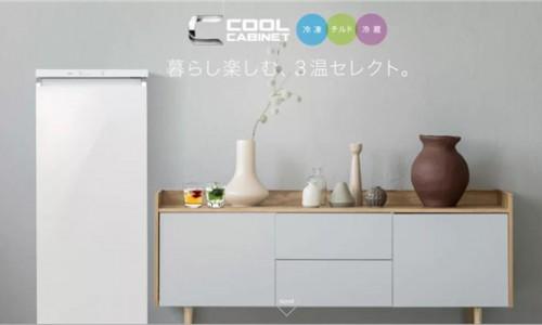 海尔智家旗下AQUA冷柜位居日本市场TOP1