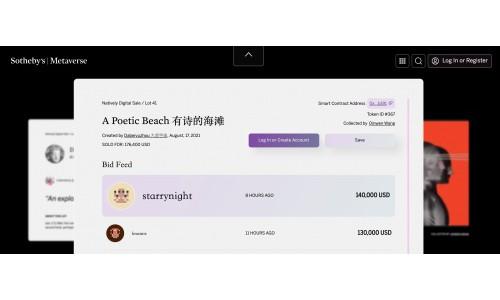 苏富比 x 大悲宇宙作品「有诗的海滩」拍出140000美元